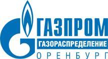 логотип газпром газораспределение оренбург