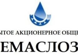 логотип нефтемаслозавод
