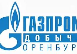 логотип газпром добыча оренбург
