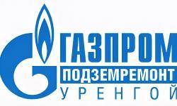 логотип газпром подземремонт уренгой
