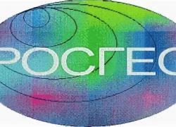 логотип нпгк росгео