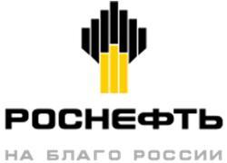 логотип роснефть снабжение