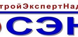 логотип стройэкспертнадзор